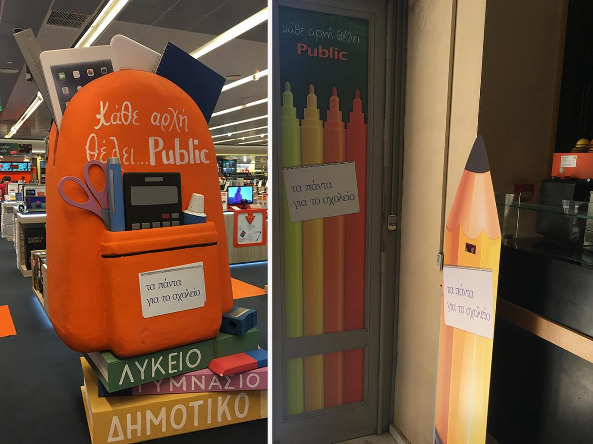 Visual Merchandising - Gallery 14