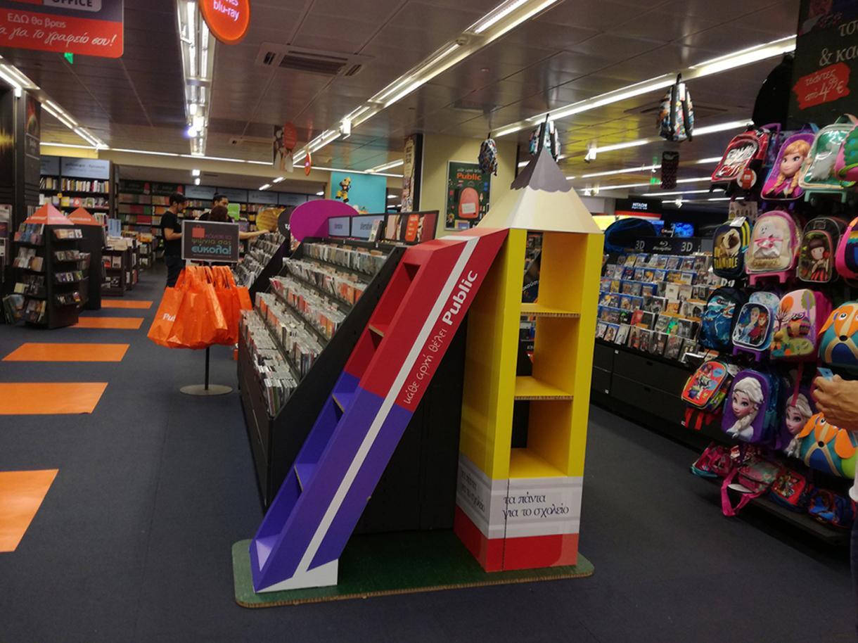 Visual Merchandising - Gallery 15