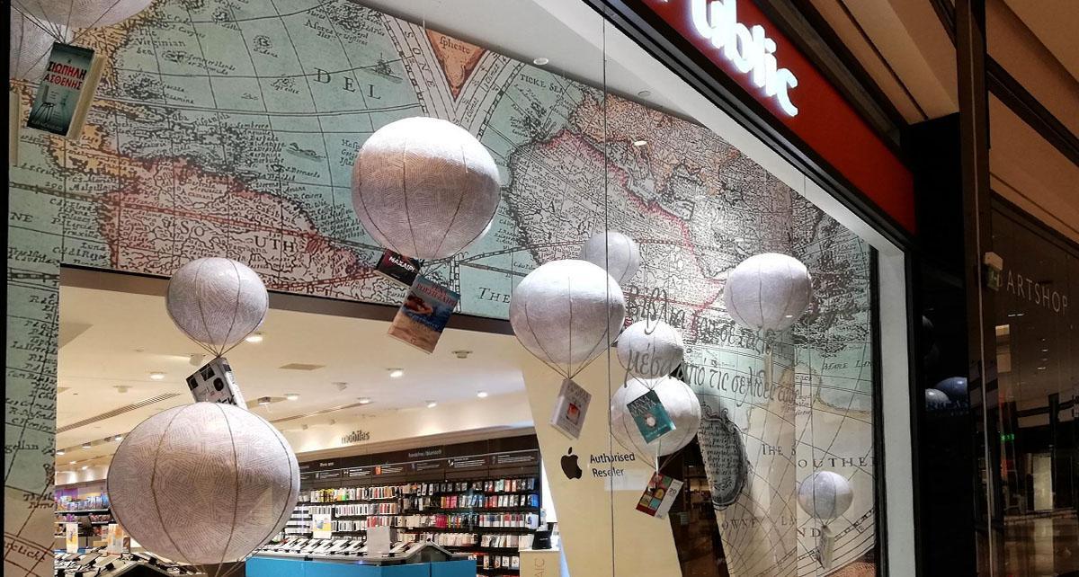Visual Merchandising - Gallery 2
