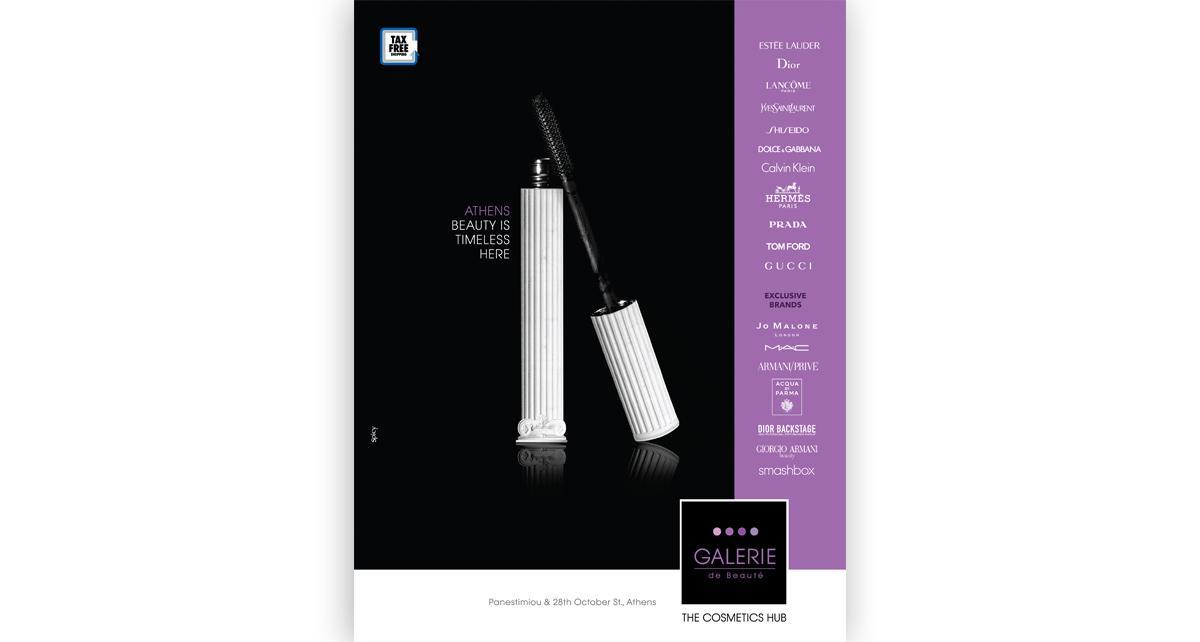 "Print Ad ""Mascara"" - Gallery"