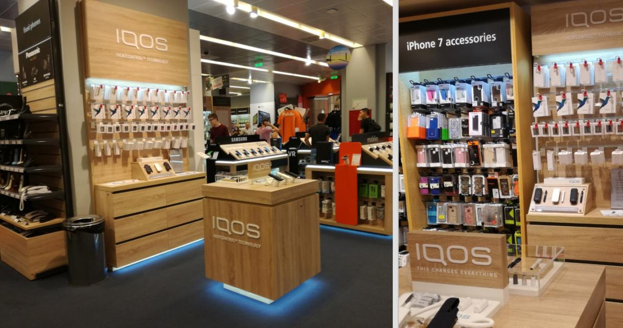 Public IQOS Corners - Gallery