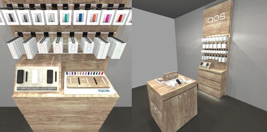 Public IQOS Corners - Gallery 2