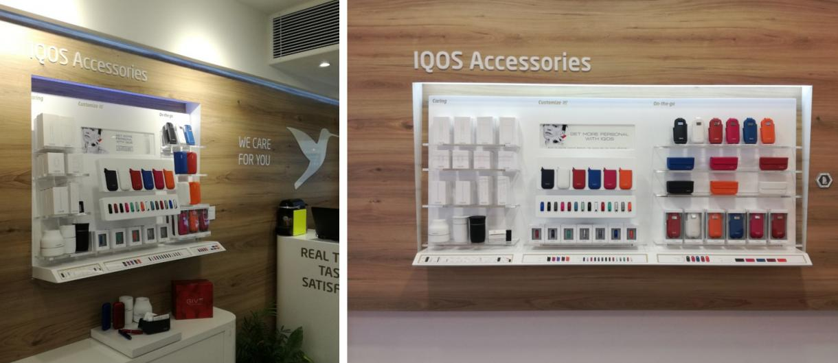 Papastratos IQOS Accessories Wall - Gallery