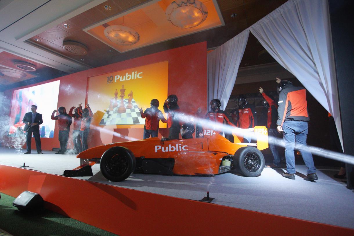 Public Sales Meeting 2015 - Gallery 3