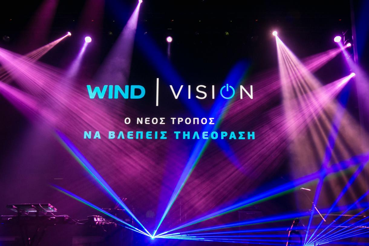 Wind Vision Party - Gallery