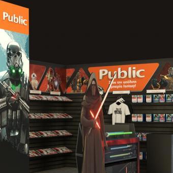Public@ Athens con - thumbnail_img
