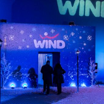 Wind Christmas Party 2016 - thumbnail_img