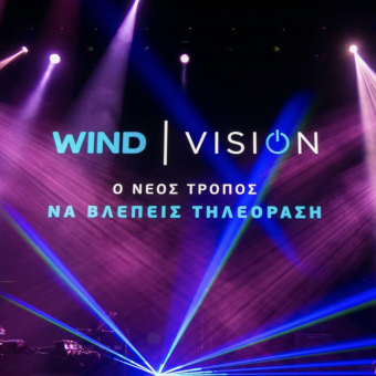 Wind Vision Party - thumbnail_img