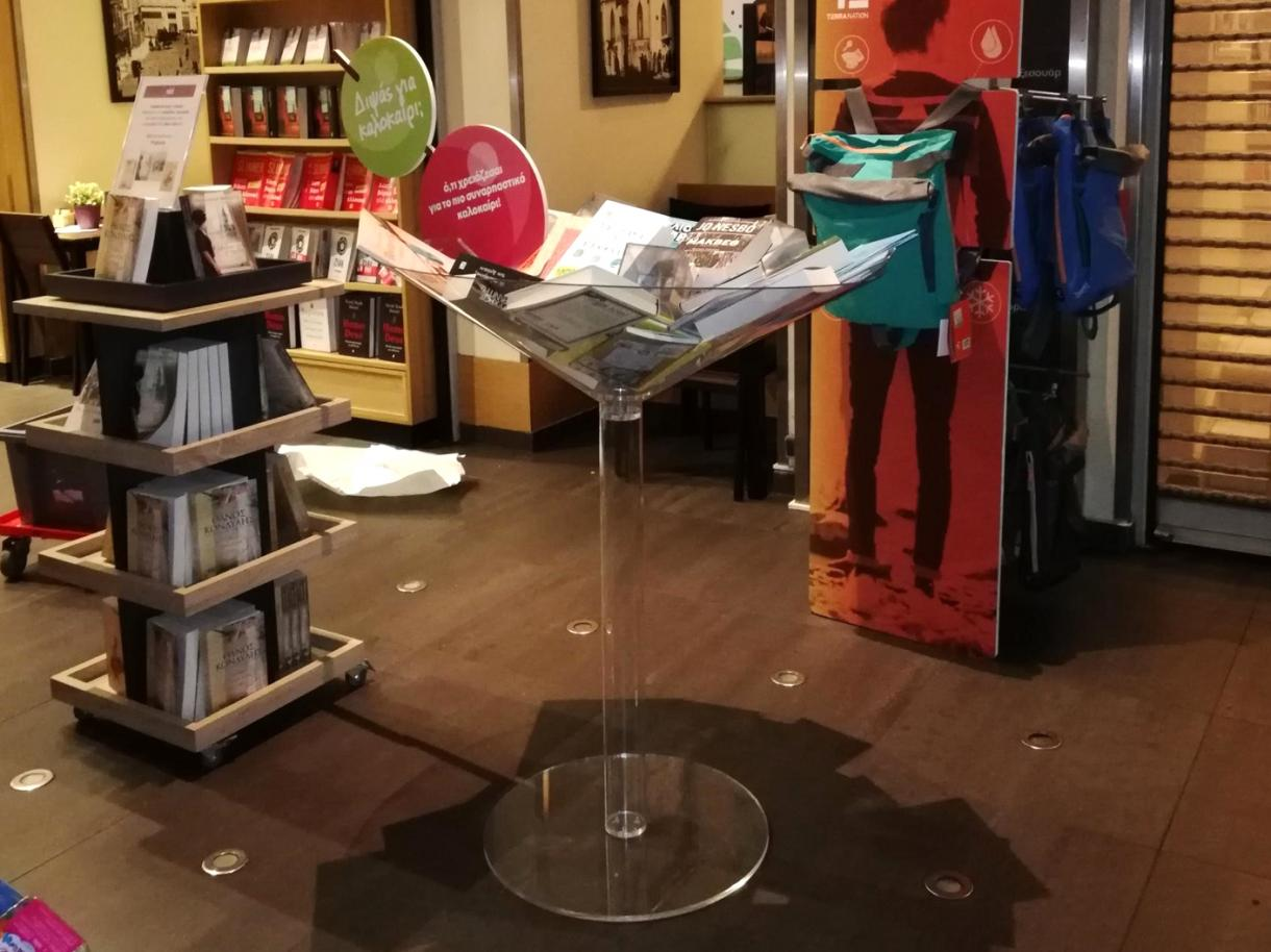 Visual Merchandising - Gallery 12