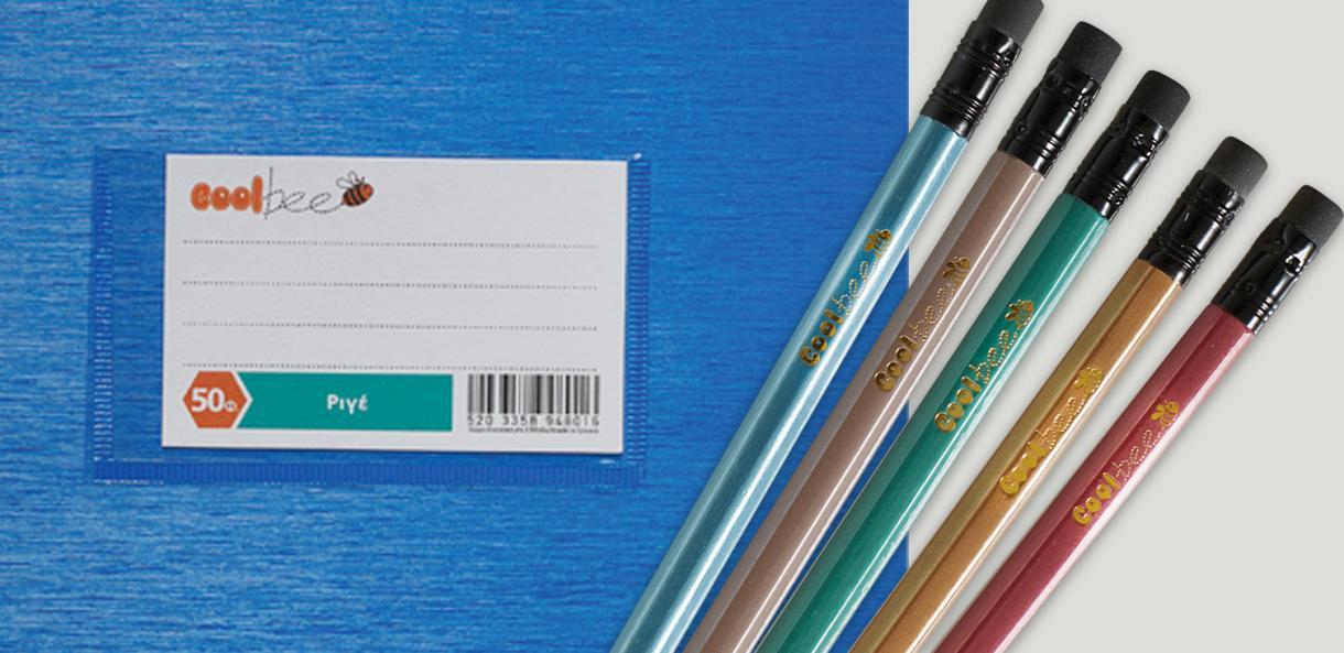 Packaging - Gallery 3