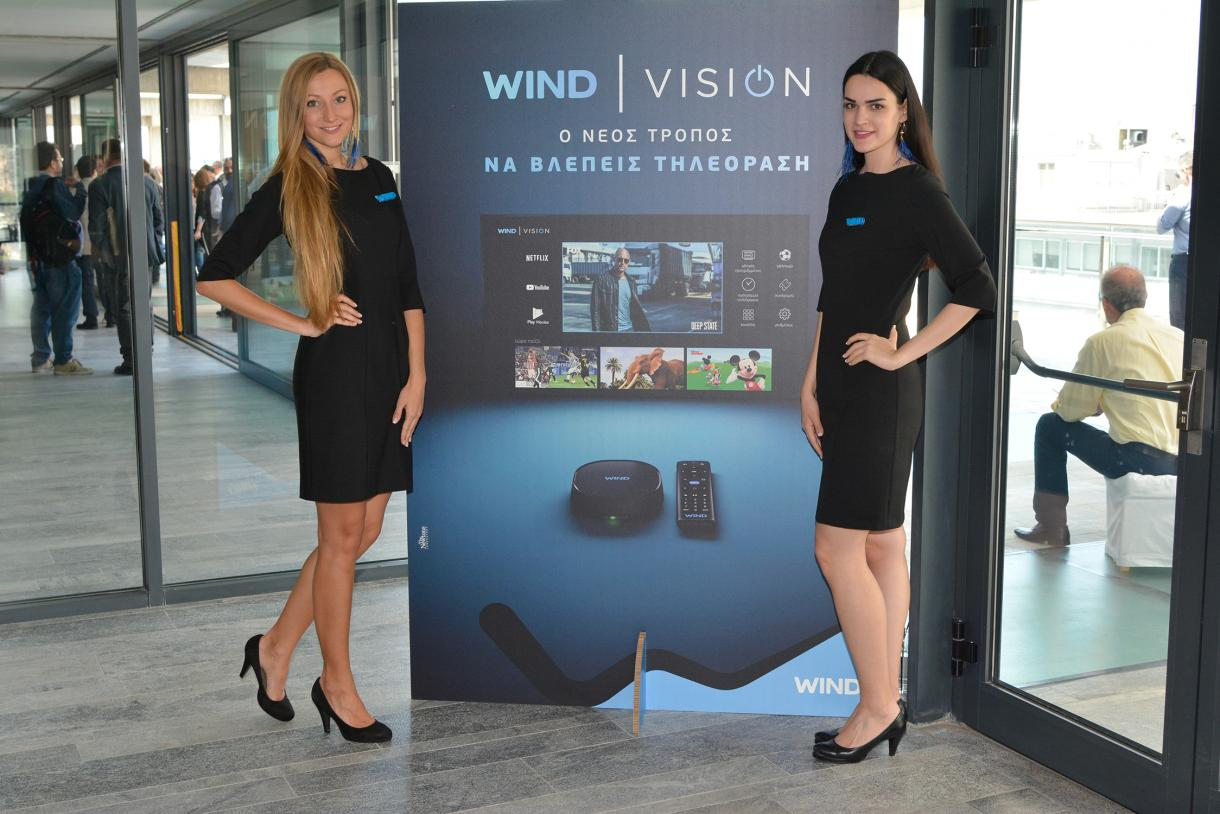 Launch Event Wind Vision - Gallery 7