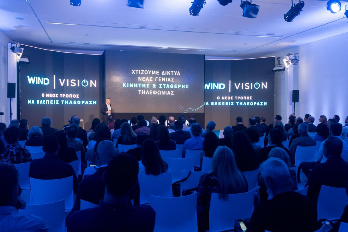 Launch Event Wind Vision - Gallery 6