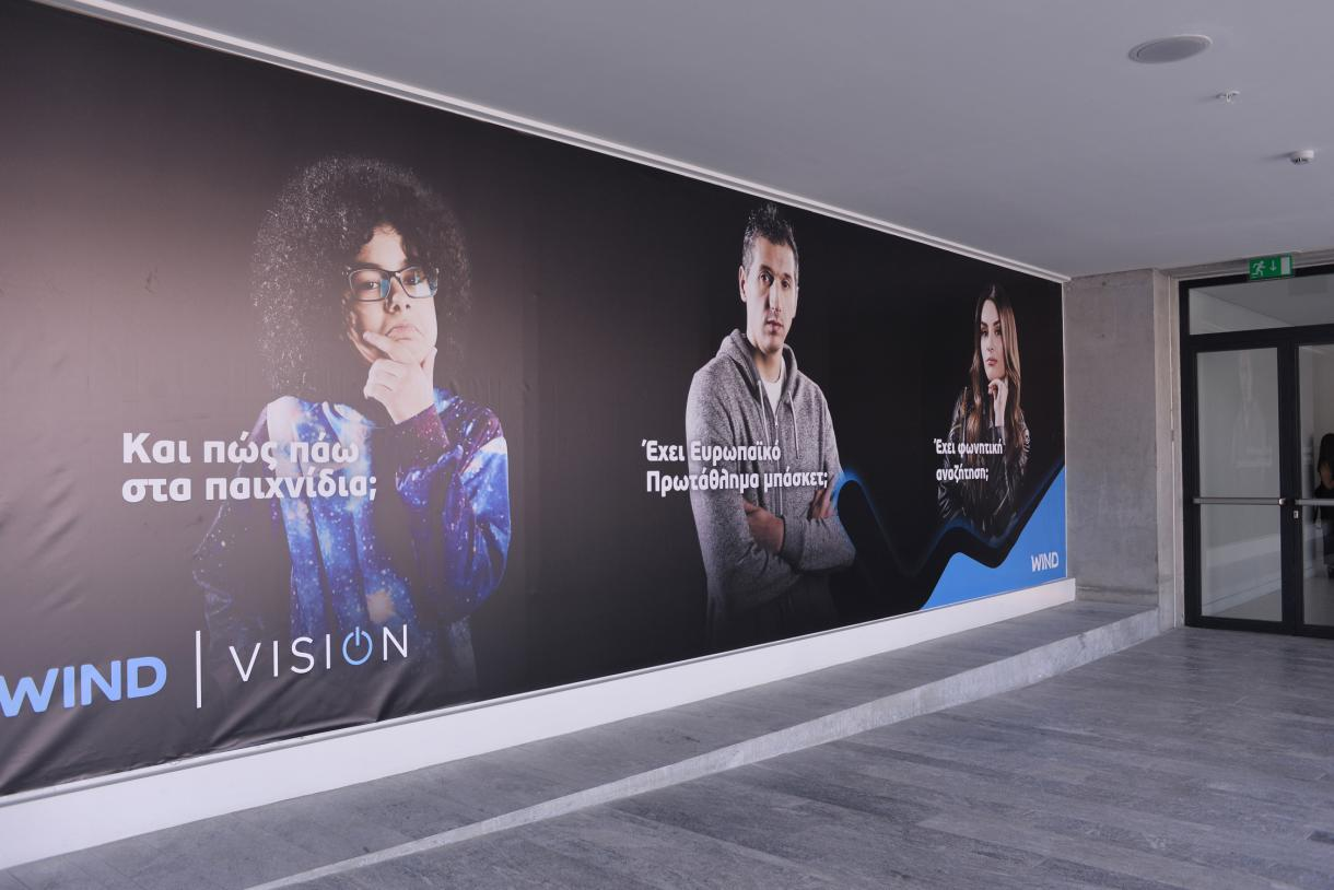 Launch Event Wind Vision - Gallery