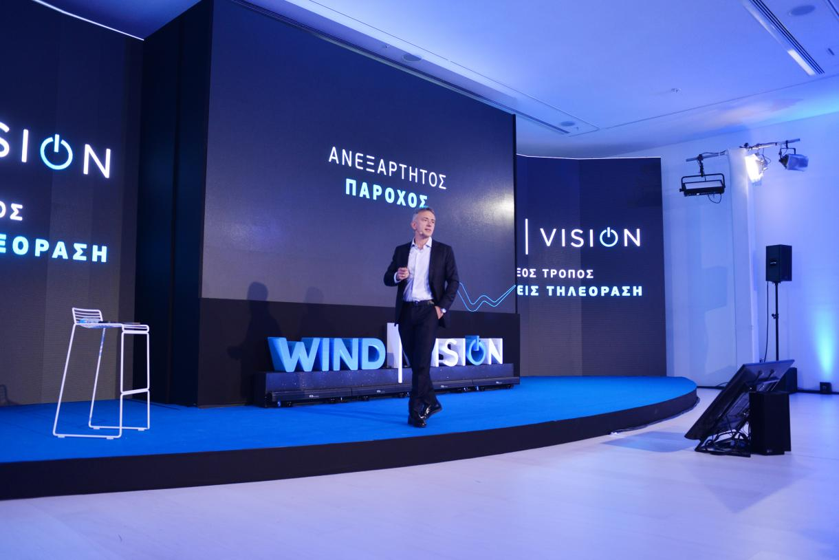 Launch Event Wind Vision - Gallery 3
