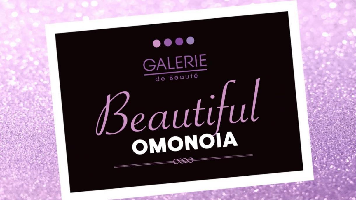 Opening Beautiful OMONIA - Gallery 3