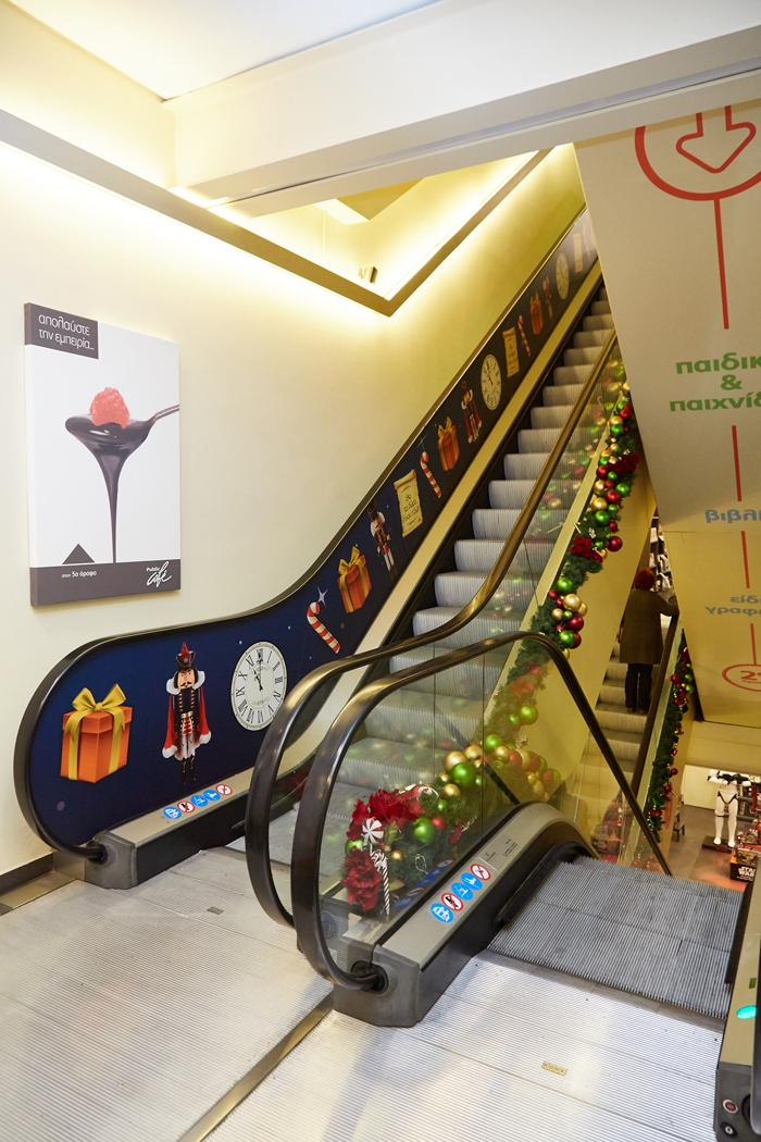 PUBLIC CHRISTMAS - Gallery 6