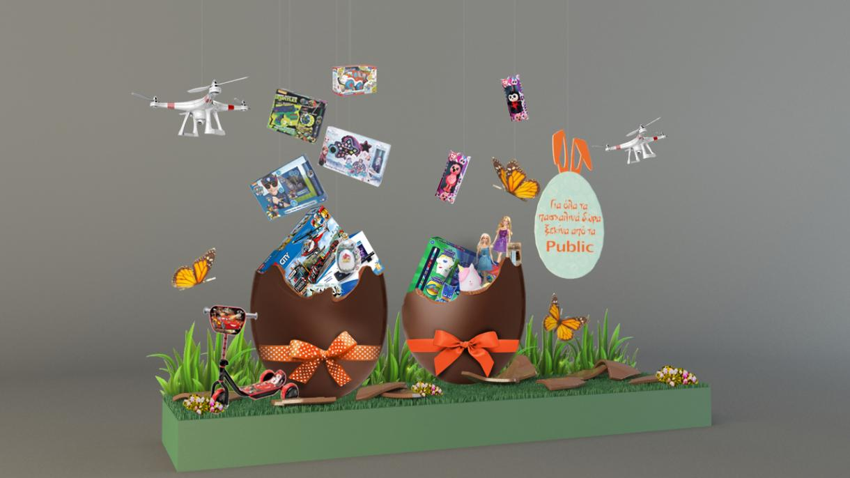 PUBLIC EASTER - Gallery 2