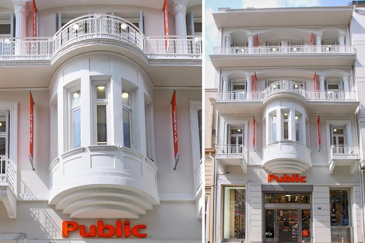 Public New Kolonaki Store - Gallery