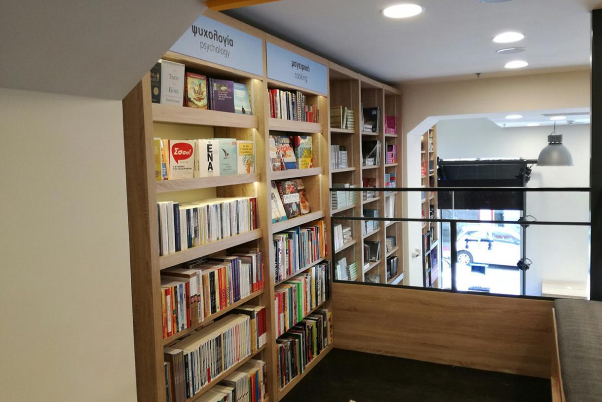 Public New Kolonaki Store - Gallery 5