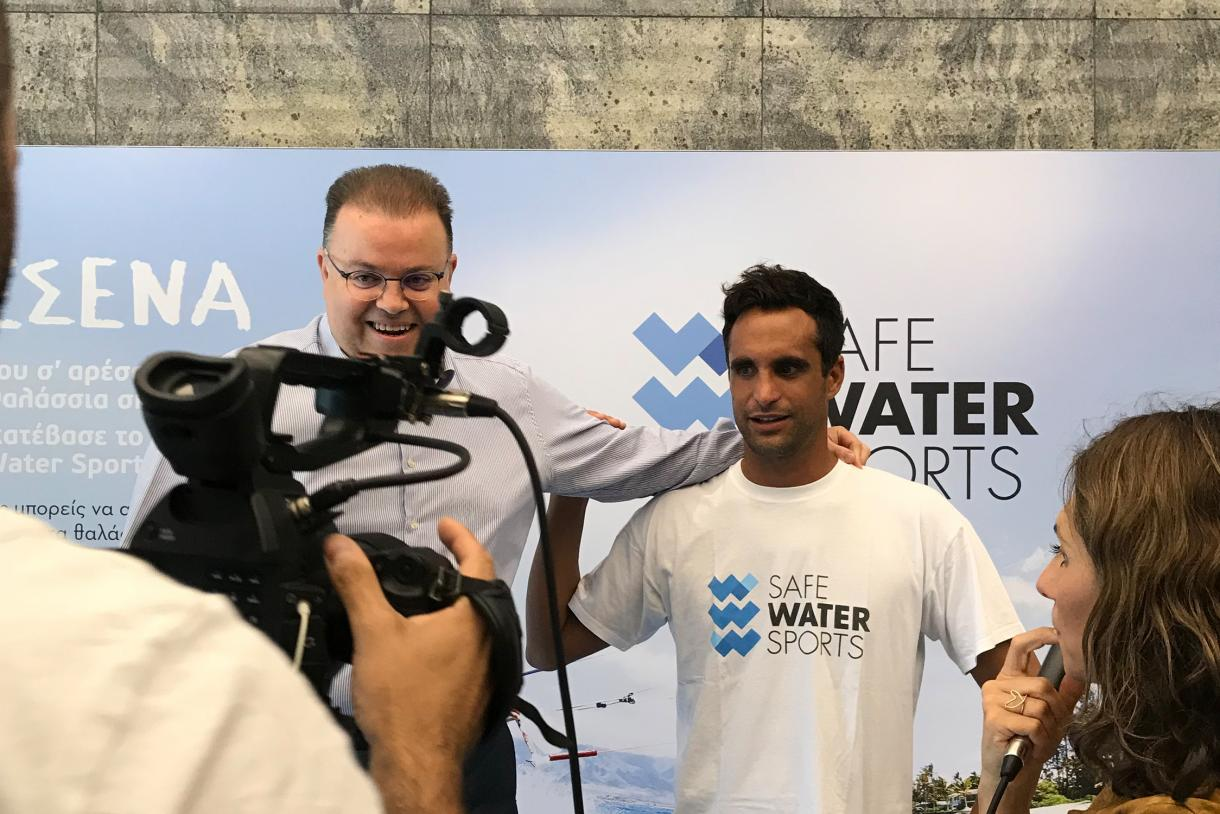 Safe Water Sports Interactive Photo Corner @ HQ WIND - Gallery