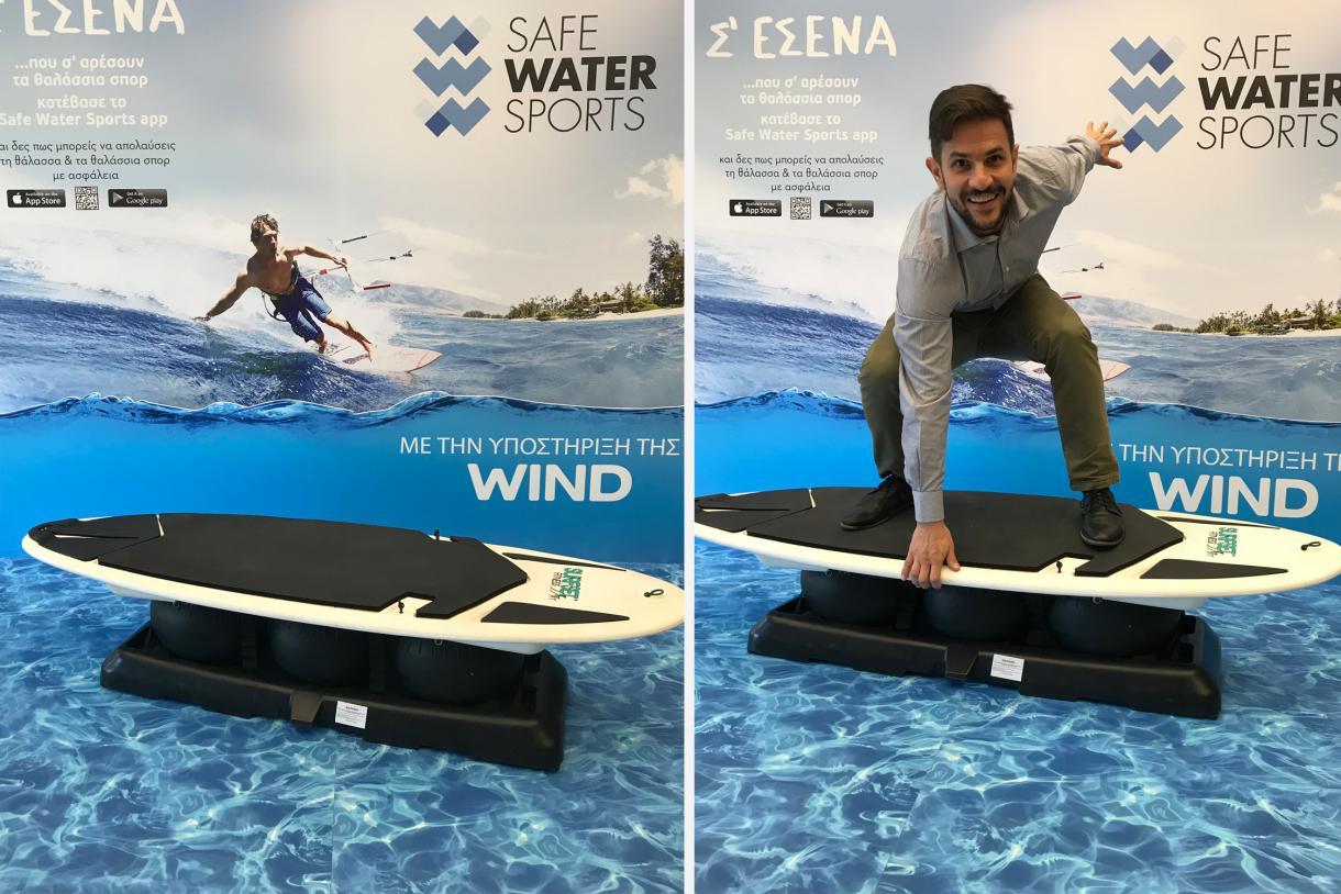Safe Water Sports Interactive Photo Corner @ HQ WIND - Gallery 3