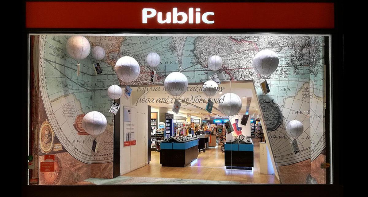 Visual Merchandising - Gallery